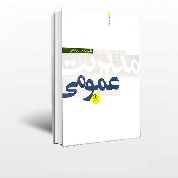 http://modir3-3.ir/book/jozve_modir123.com.png
