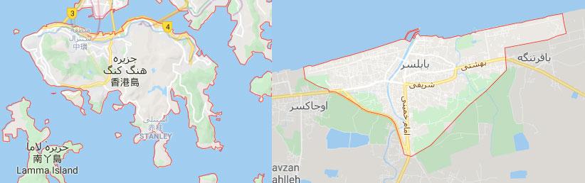 پروژه مقایسه تطبیقی استراتژی های توسعه شهری (CDS) شهر هنگ کنگ و بابلسر